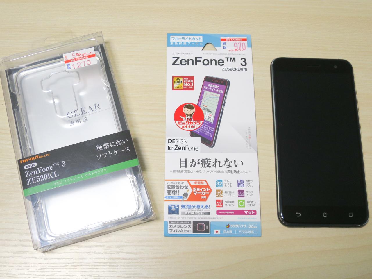 Zenfone 3のケースと液晶保護シート