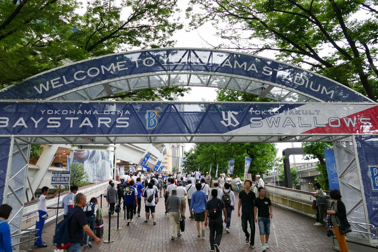 横浜スタジアム入口