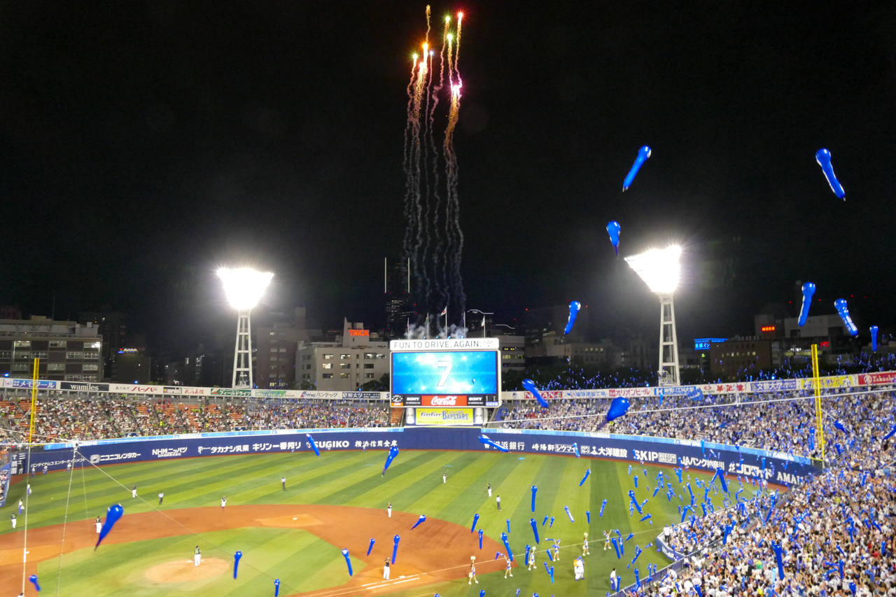横浜スタジアム 5回