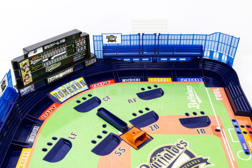 大阪ドーム仕様の野球盤