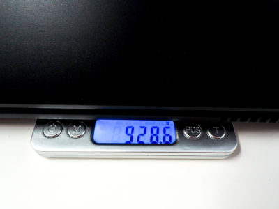 Hybrid ZEROの重量