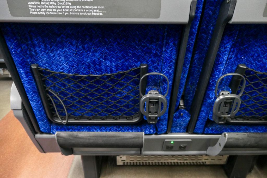 特急サザンの座席指定席のシート