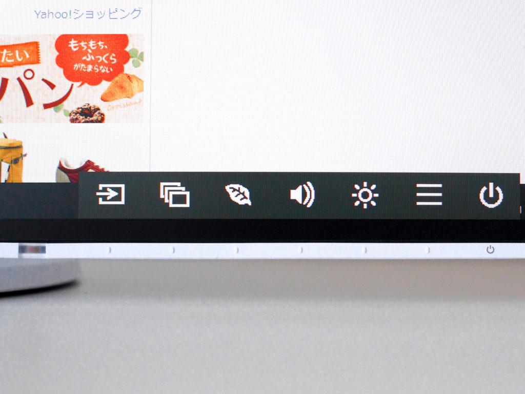 EIZO Flex Scan EV2456のボタン