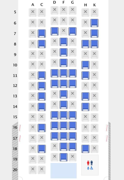 ANAプラチナメンバーの座席指定